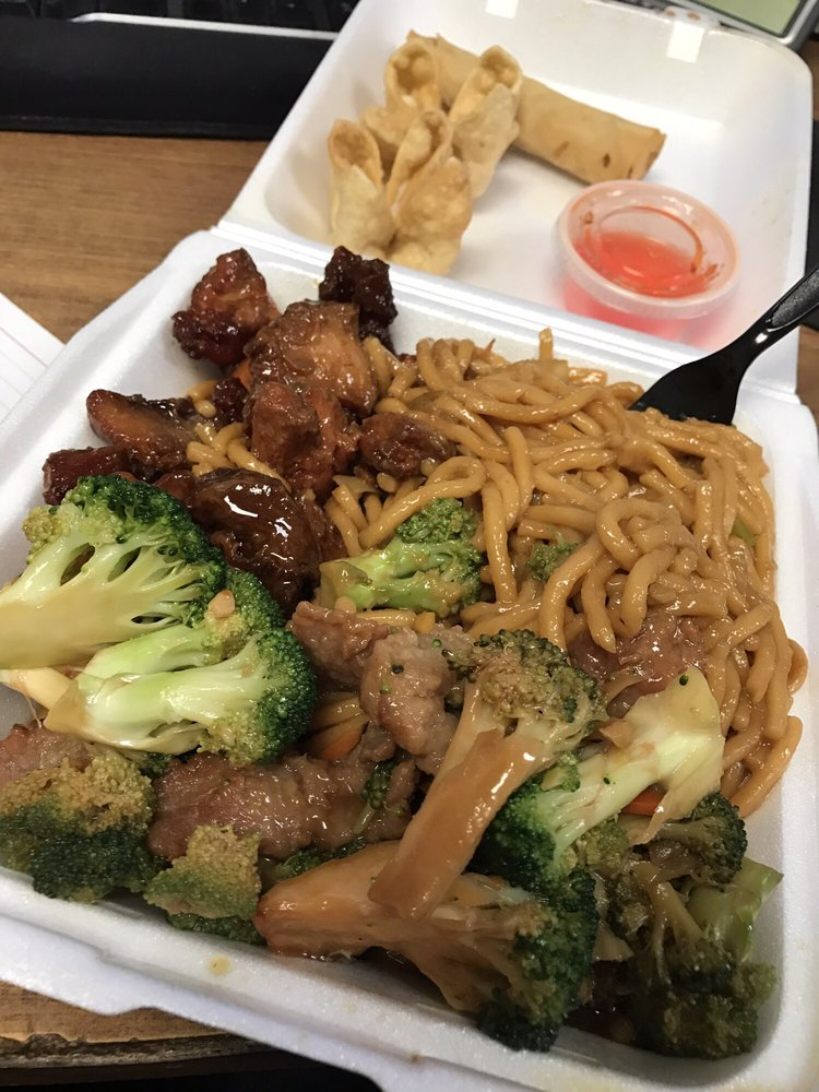 Rice Bowl Chinese Cafe: 7592 Highway 2, Commerce City, CO
