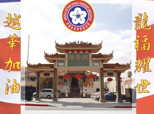 america vietnam chinese friendship association buddhist temples