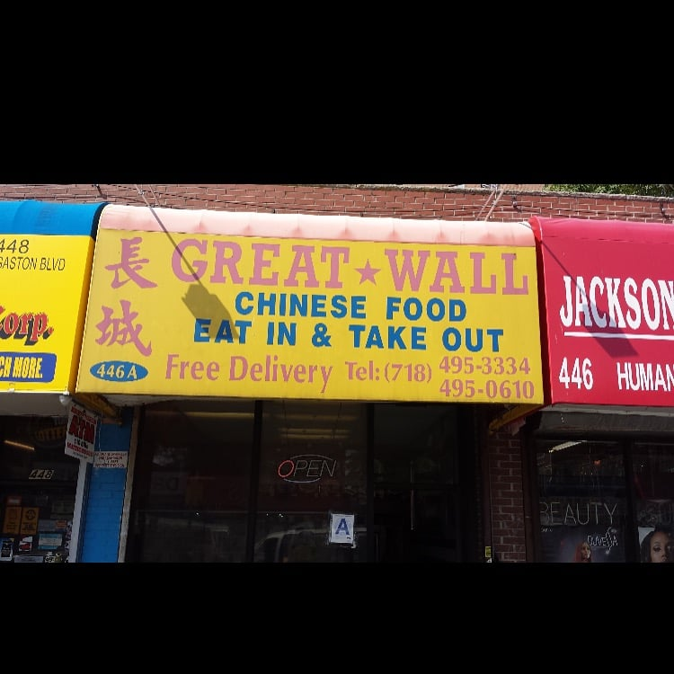 Chinese Food Restaurants That Deliver In The Area