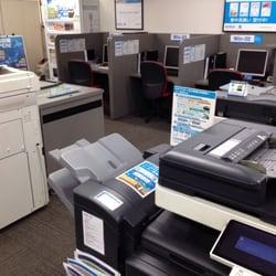 Kinko's - Printing Services - 赤坂3丁目21-20, 赤坂見附駅
