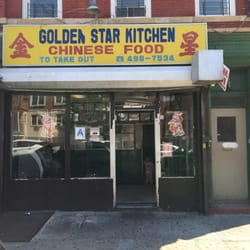 Golden Star Kitchen - 45 Photos - Chinese - 638 Blake Ave, East New ...