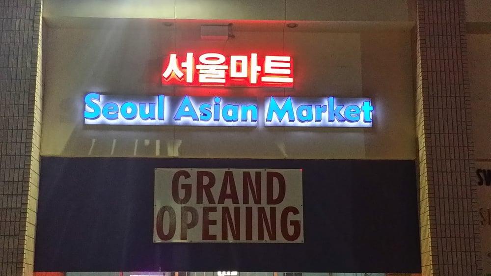 Seoul Asian Market 14 Photos International Grocery