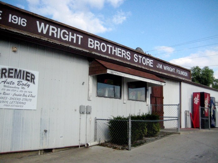 Wright Bros Grocery: 7498 State Road Z, Fulton, MO