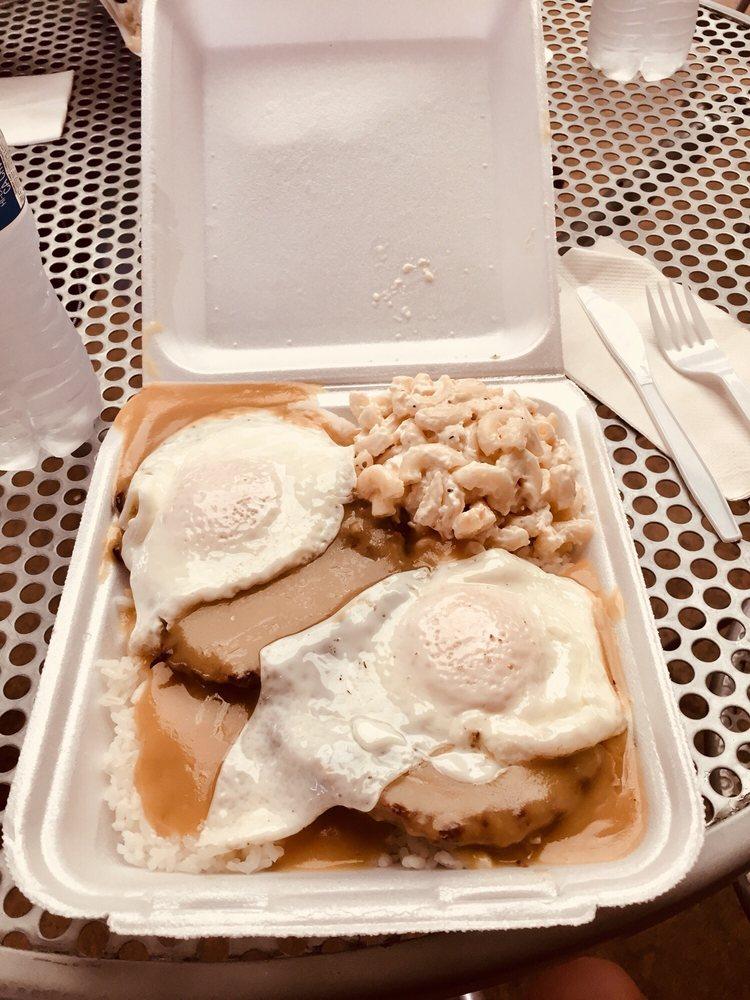 L&L Hawaiian Barbecue: 8404 Preston Rd, Plano, TX