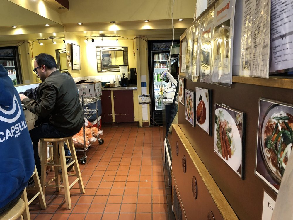 Image of Muracci's Japanese Curry & Grill1