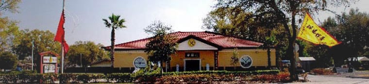 Wah Lum Kung Fu: 7113 Forest City Rd, Orlando, FL