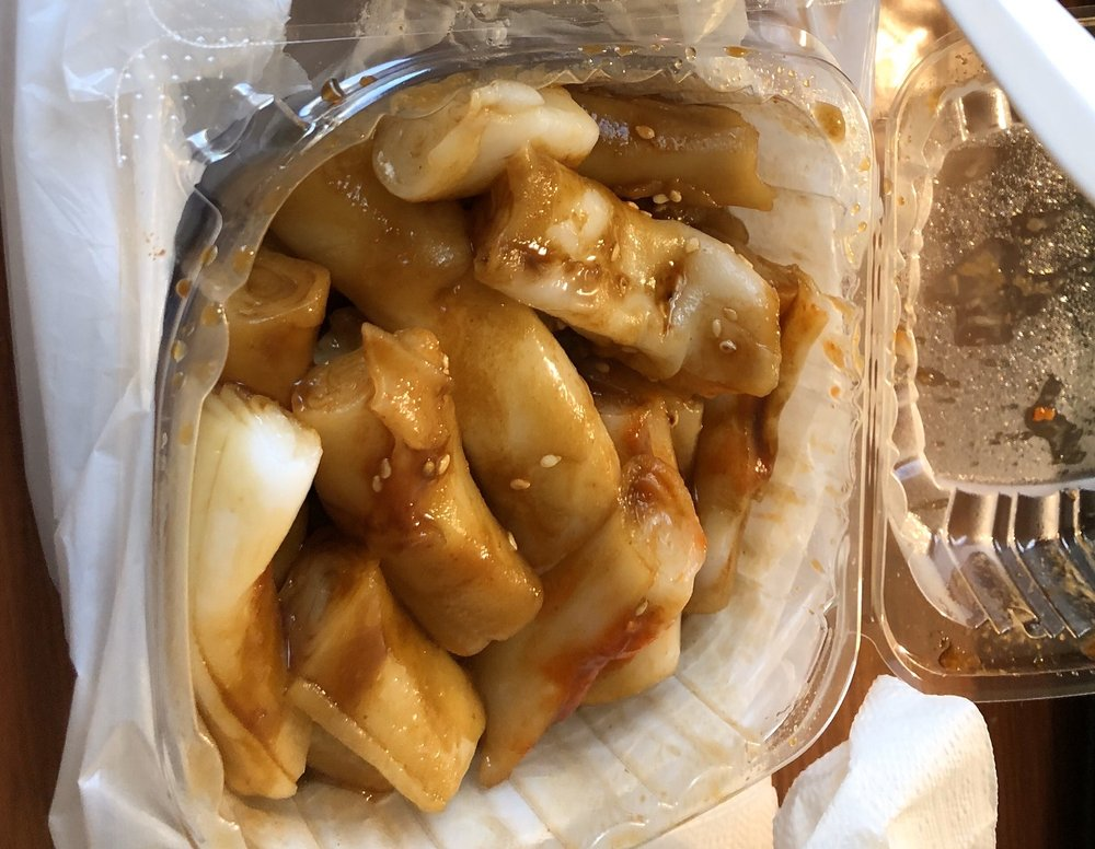 Food from Fu Yuan