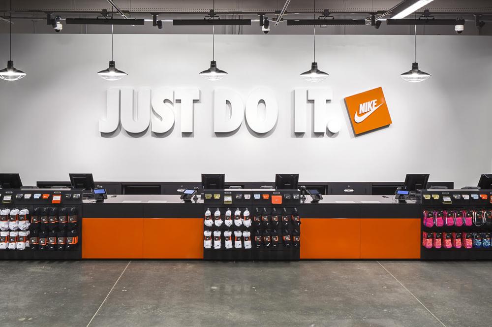 Nike Community Store: 1403 New York Ave NE, Washington, DC, DC