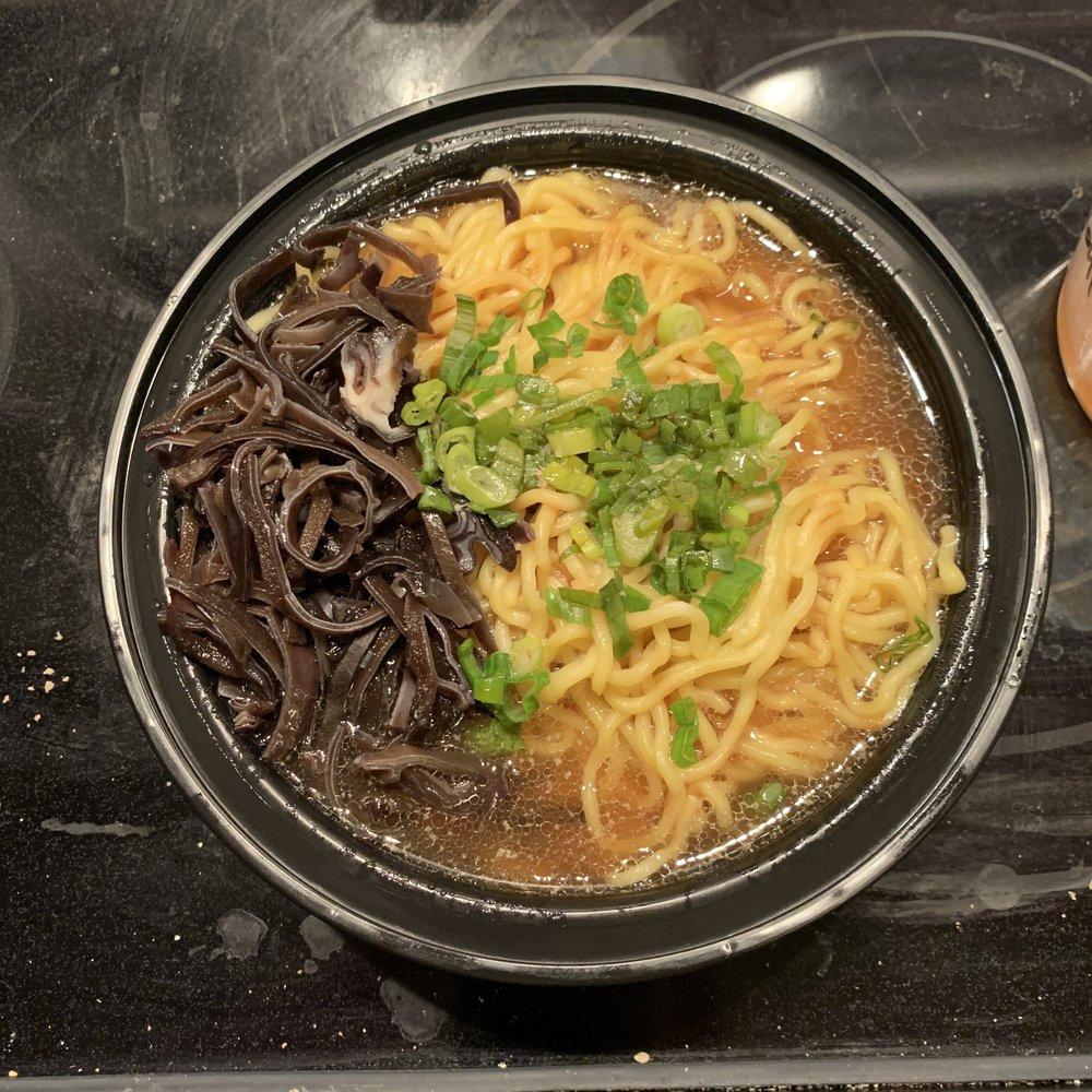 Food from Uncommon Ramen