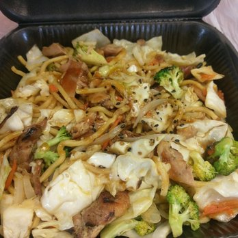 Teriyaki Kitchen Menu Houston