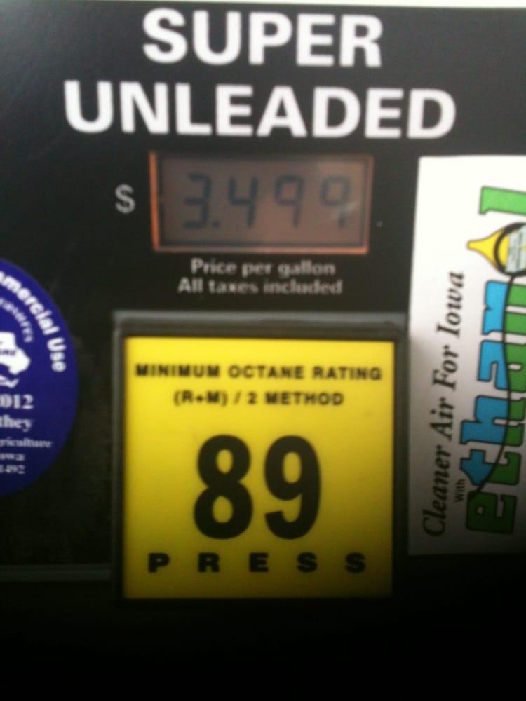 Hy-Vee Gas: 7280 University Ave, West Des Moines, IA