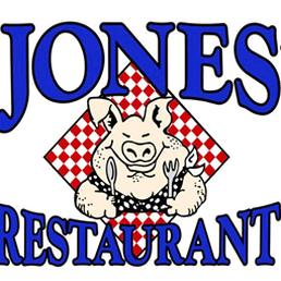 Jones Restaurant Portsmouth Va