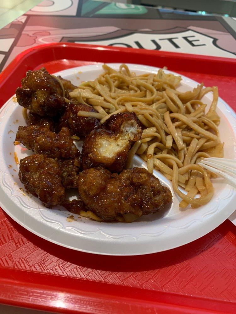 China Pantry: 101 N Range Line Rd, Joplin, MO