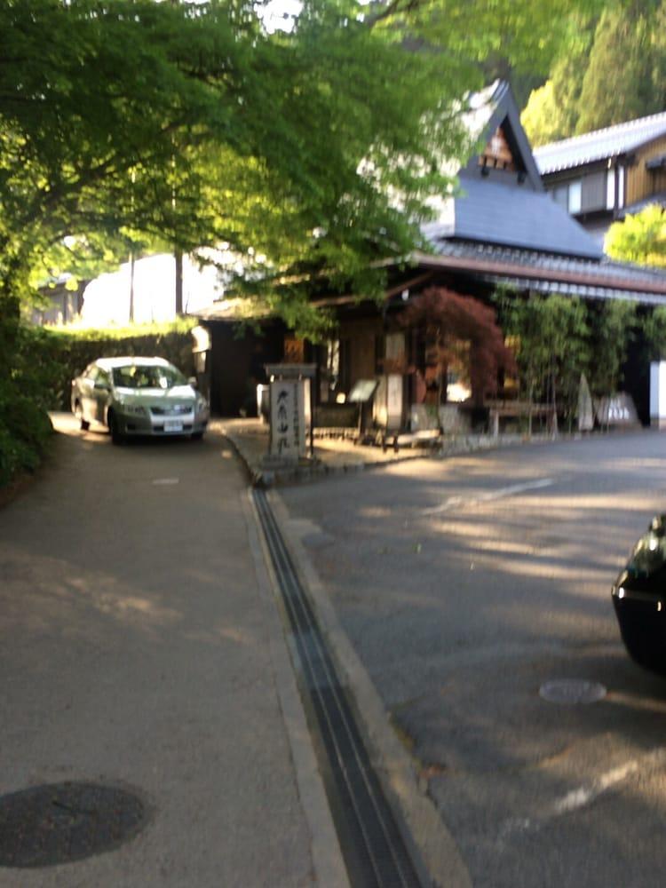 Ohara Sanso Foot Spa Cafe