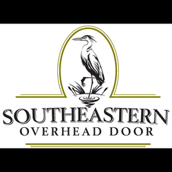 Perfect Photo Of Southeastern Overhead Door Company   Baton Rouge, LA, United  States. Louisiana