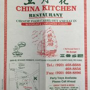 Home Living Blog China Kitchen Menu Green Bay