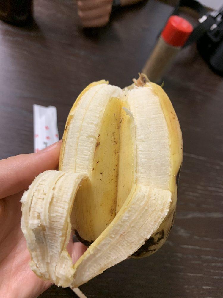 Shokuji Dokoro Hanafū