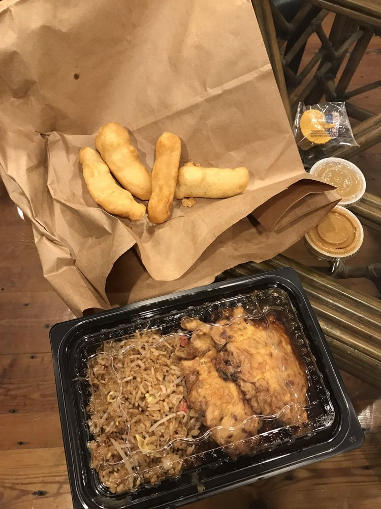 Take Out Egg Foo Young And Chicken Fingers Yelp