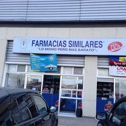 Farmacias Similares - Farmacia - Plaza Oasis, Canon