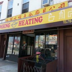 3rd Avenue Plumbing Heating Supply Plumbing 573 3rd Ave