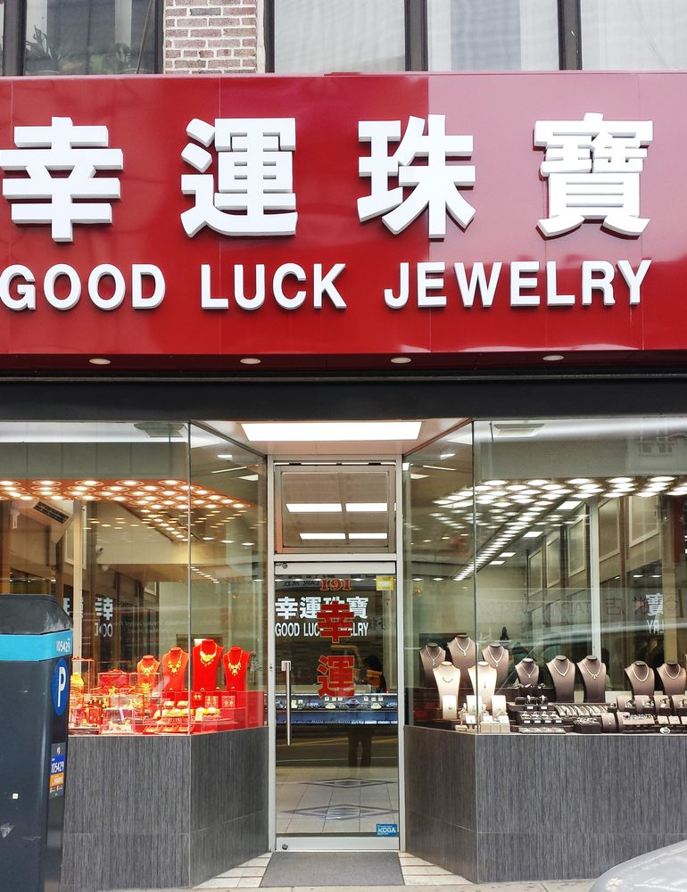 Good luck jewelry store 13 reviews jewellery 191 for A good jewelry store