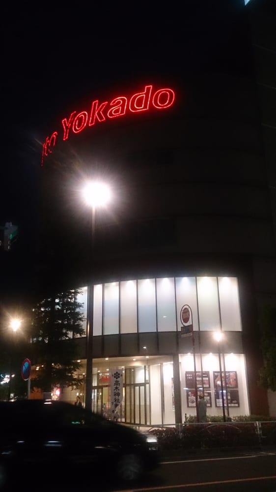 Ito Yokado Hikifune