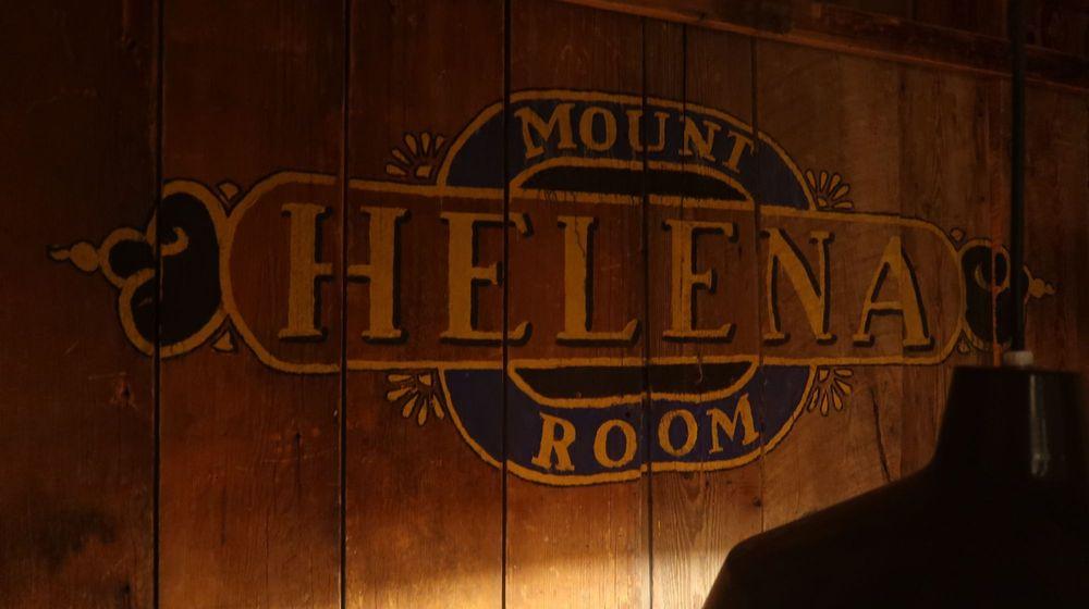 The General Mercantile: 413 N Last Chance Gulch, Helena, MT