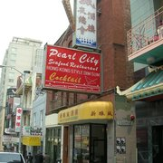 Photo Of Pearl City Seafood Restaurant San Francisco Ca United States