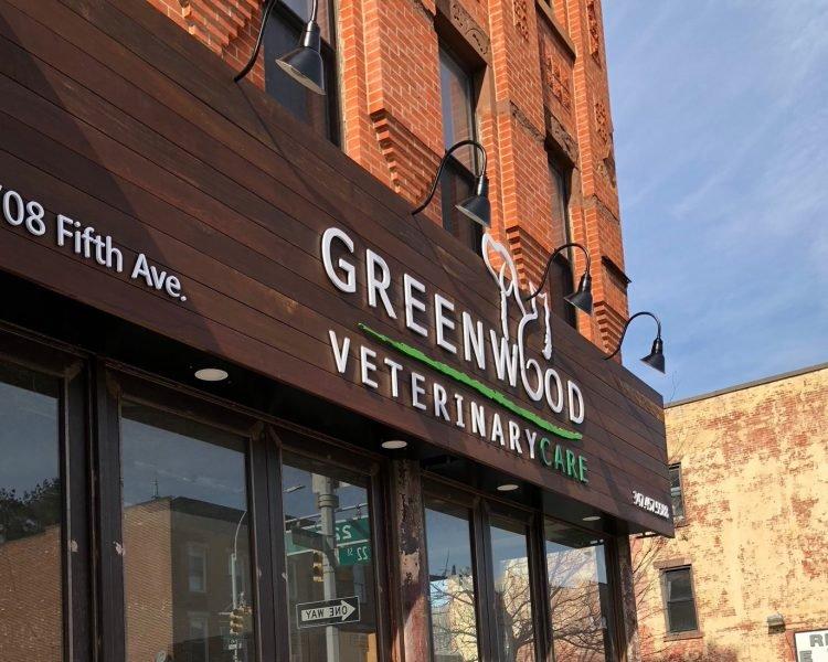 Greenwood Veterinary Care: 708 5th Ave, Brooklyn, NY