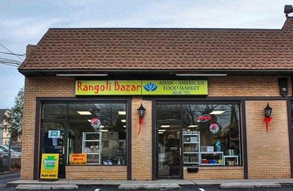 Rangoli Bazar: 110 W Baltimore Ave, Clifton Heights, PA
