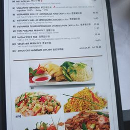 Apologise, asian restaurant southeast