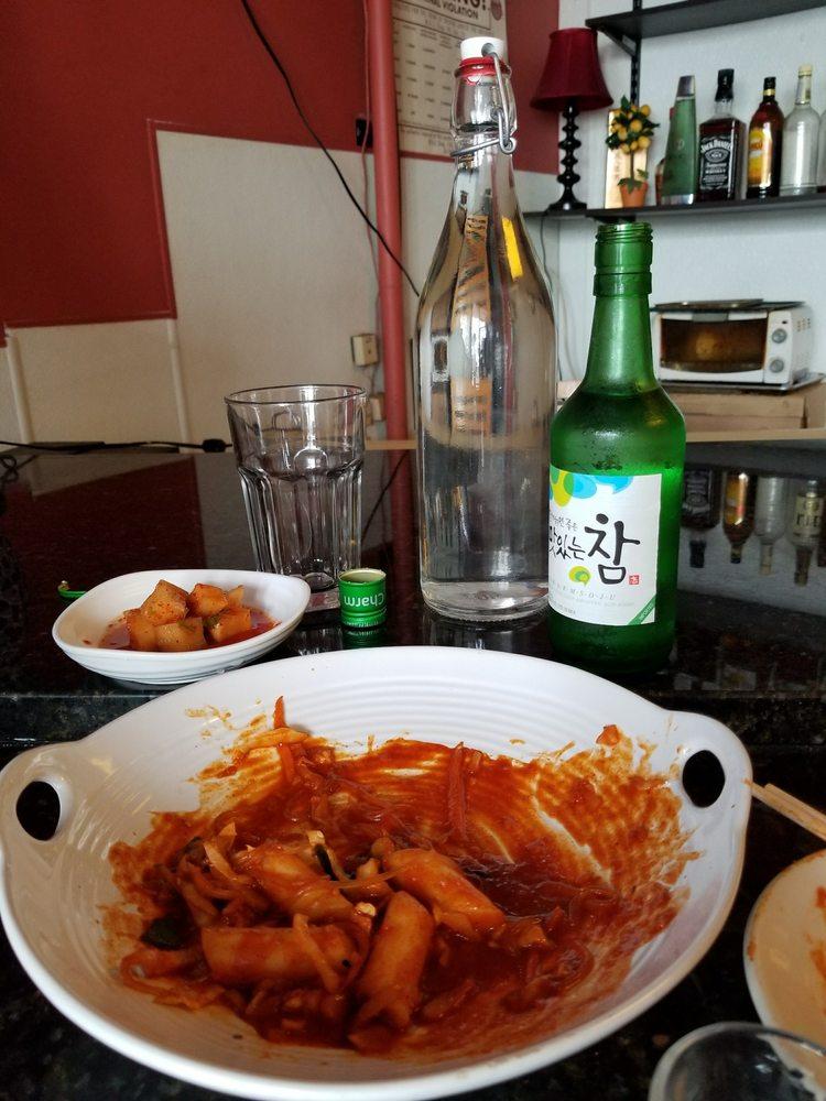 Korean Grille