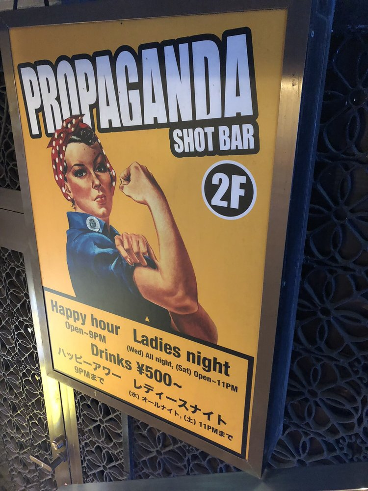 Shot Bar Propaganda