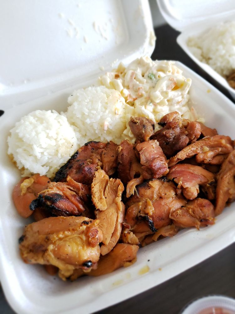 Food from North Shore Hawaiian Plate Lunch