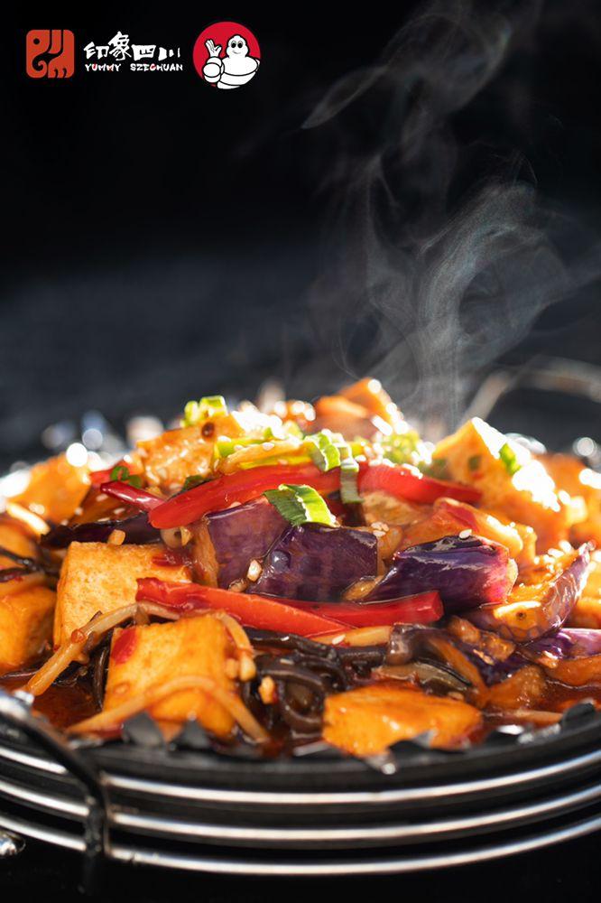 Yummy Szechuan