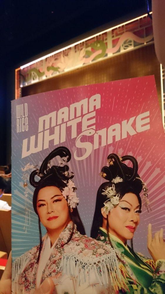 Drama Centre Theatre