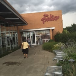 Photo Of The Patio   Bolingbrook, IL, United States. The Front