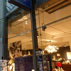 Arkade - 17 Photos - Shopping Centers - Landstr  12, Linz