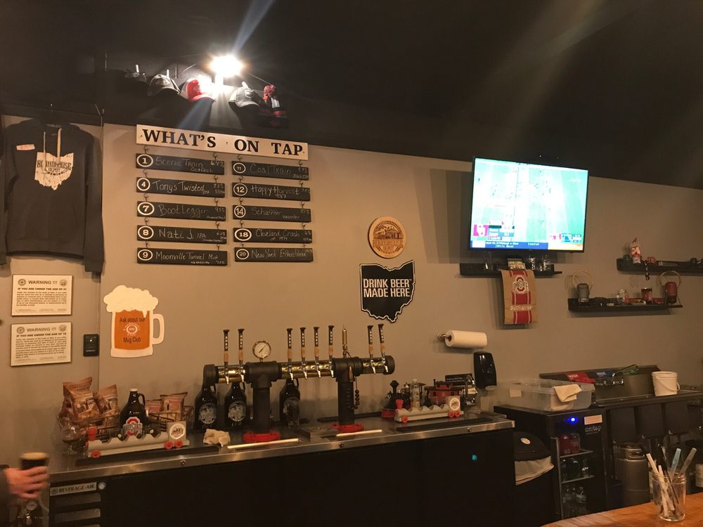 Roundhouse Depot Brewing: 217 W Chillicothe Ave, Bellefontaine, OH