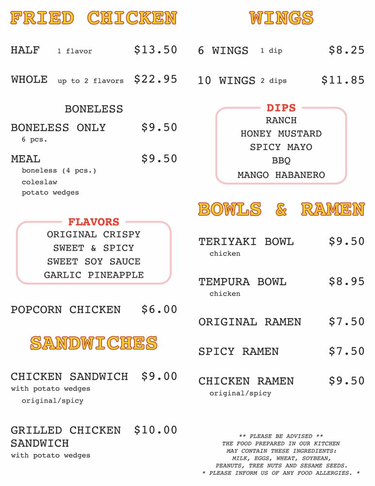 Fly To The Chicken: 2117 East Ball Rd, Anaheim, CA