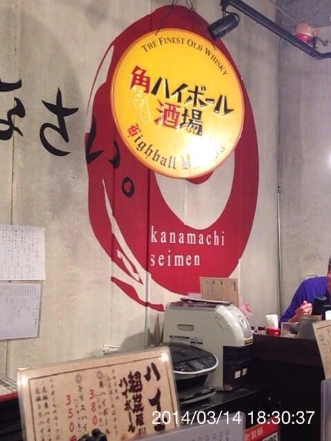 Kanamachi Seimen