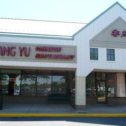 Photo Of Shiang Yu Chinese Restaurant Herndon Va United States Front