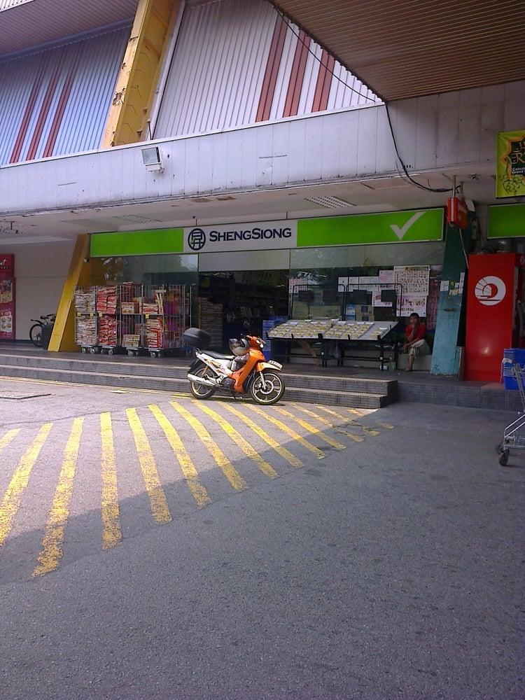 Sheng Siong Supermarket