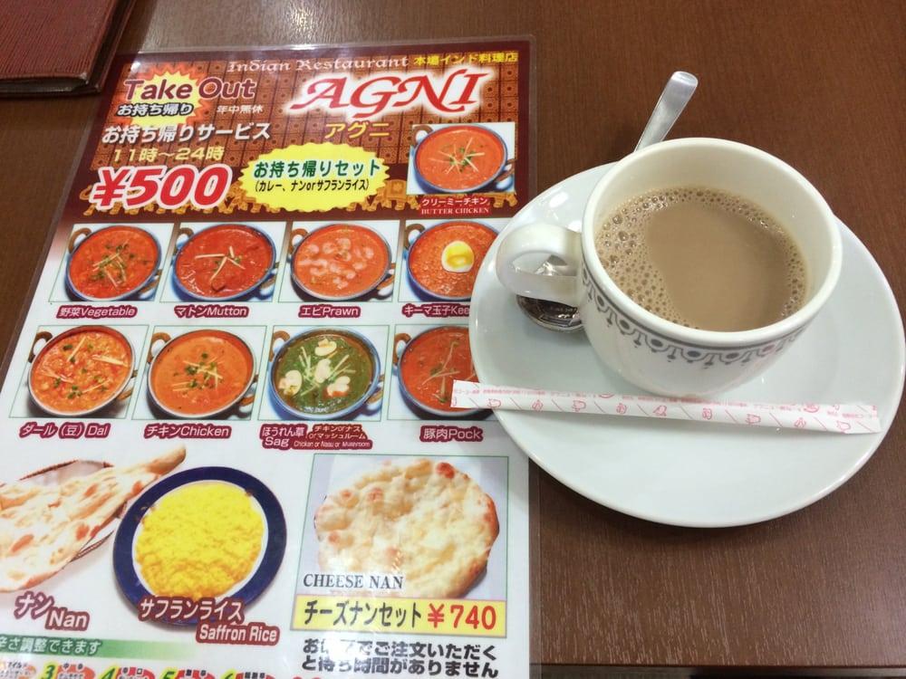 Agni indian 5 25 2 toshima japan for Agni indian cuisine