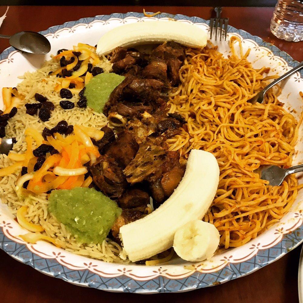 Kulan Restaurant: 3821 South George Mason Dr, Falls Church, VA