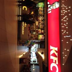 Kfc Fast Food Wagramer Str 79 Donaustadt Vienna Wien