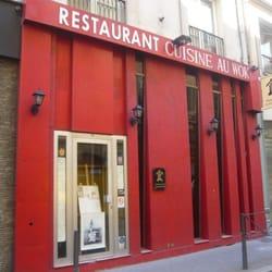 cuisine au wok closed 14 reviews asian fusion 3 rue plat bellecour lyon france. Black Bedroom Furniture Sets. Home Design Ideas