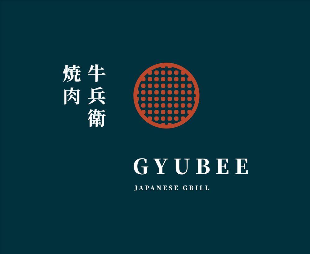 Gyubee Japanese Grill - Dundas