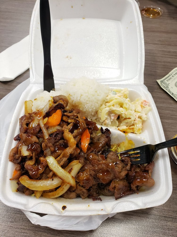 China Bowl Express & Young Hawaiian BBQ