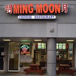 Photo Of Ming Moon Chinese Restaurant Fort Oglethorpe Ga United States